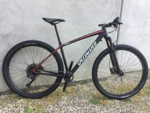 Specialized Epic Comp Carbon 1x Xocc Edition
